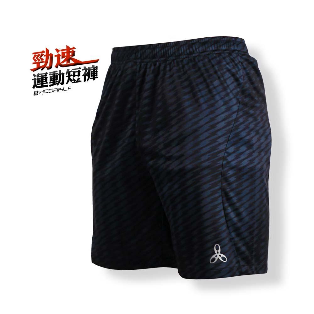 HODARLA 男劲速运动短裤-慢跑 路跑 台湾制 深灰黑@3136103@