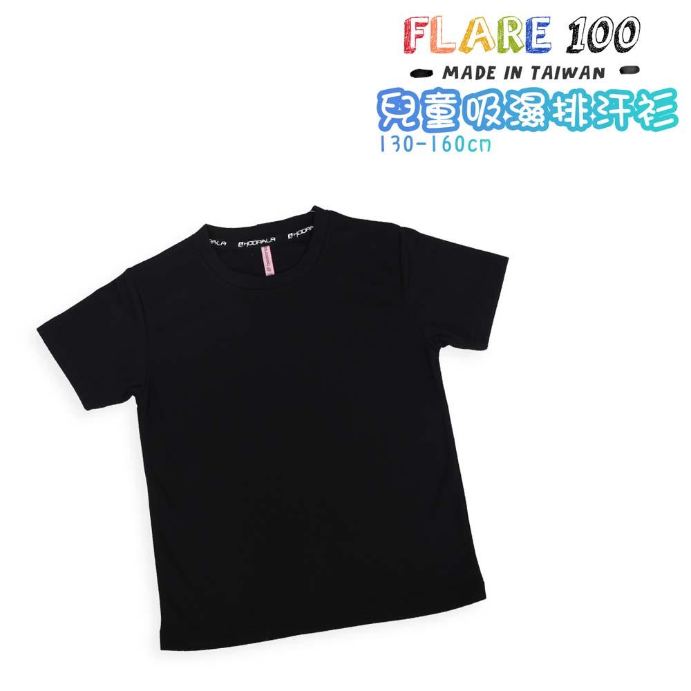 HODARLA FLARE 100 男女童裝吸濕排汗衫-T恤 短T 透氣 慢跑 路跑 黑@3135902@