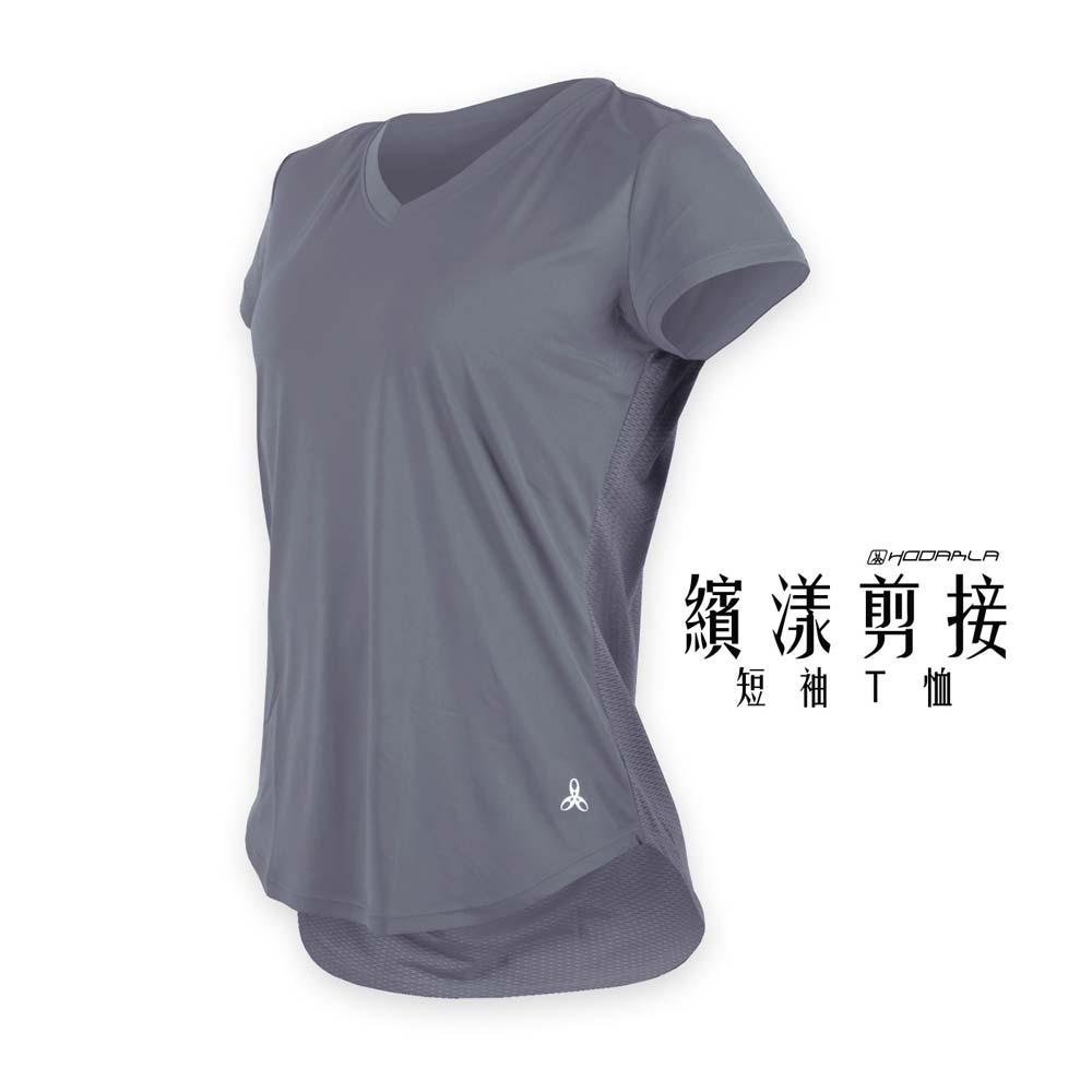 HODARLA 女繽漾剪接短袖T恤-短T 慢跑 路跑 有氧 健身 瑜珈 台灣製 灰@3136603@