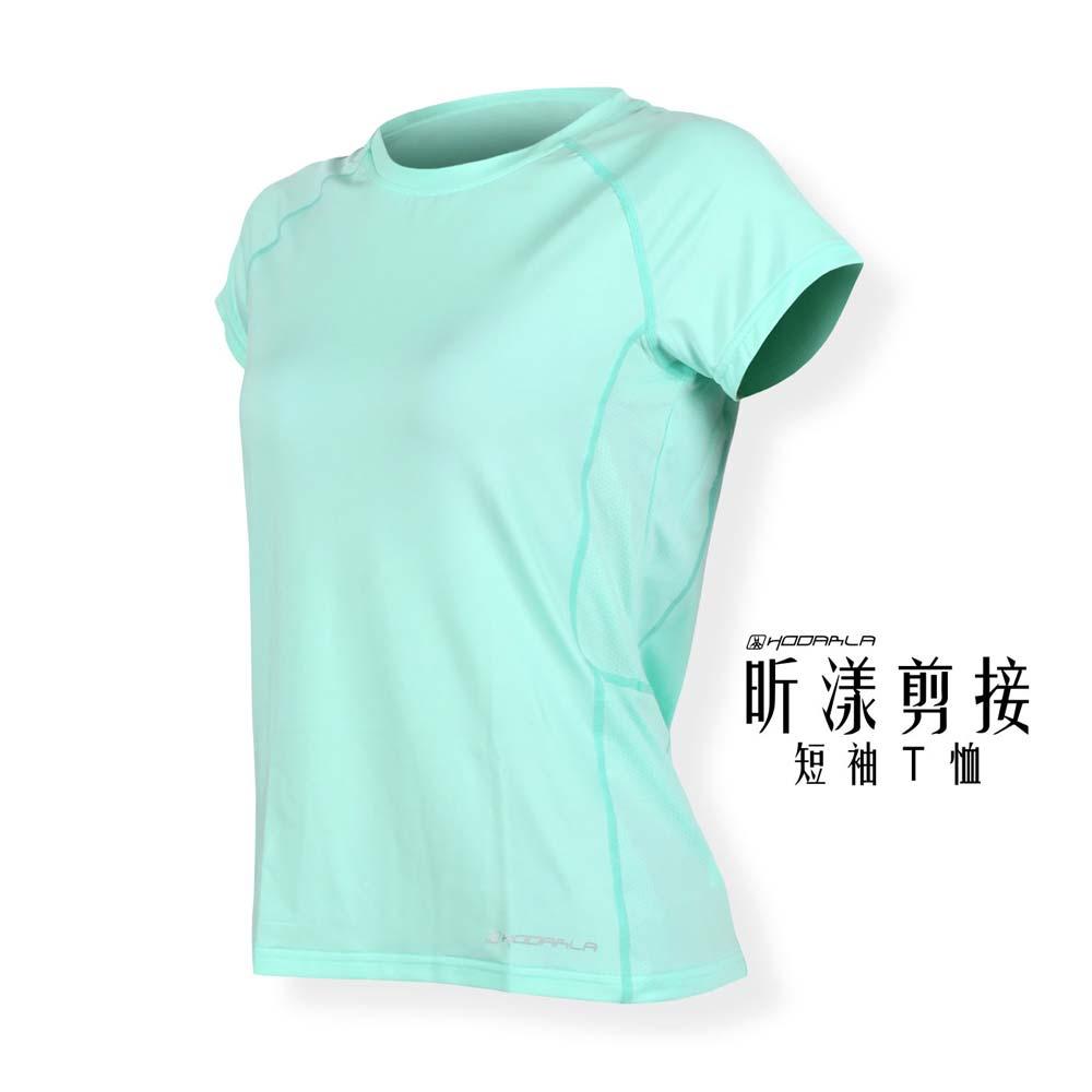 HODARLA 女昕漾剪接短袖T恤-路跑 慢跑 健身 短袖上衣 台灣製 粉綠@3139203@