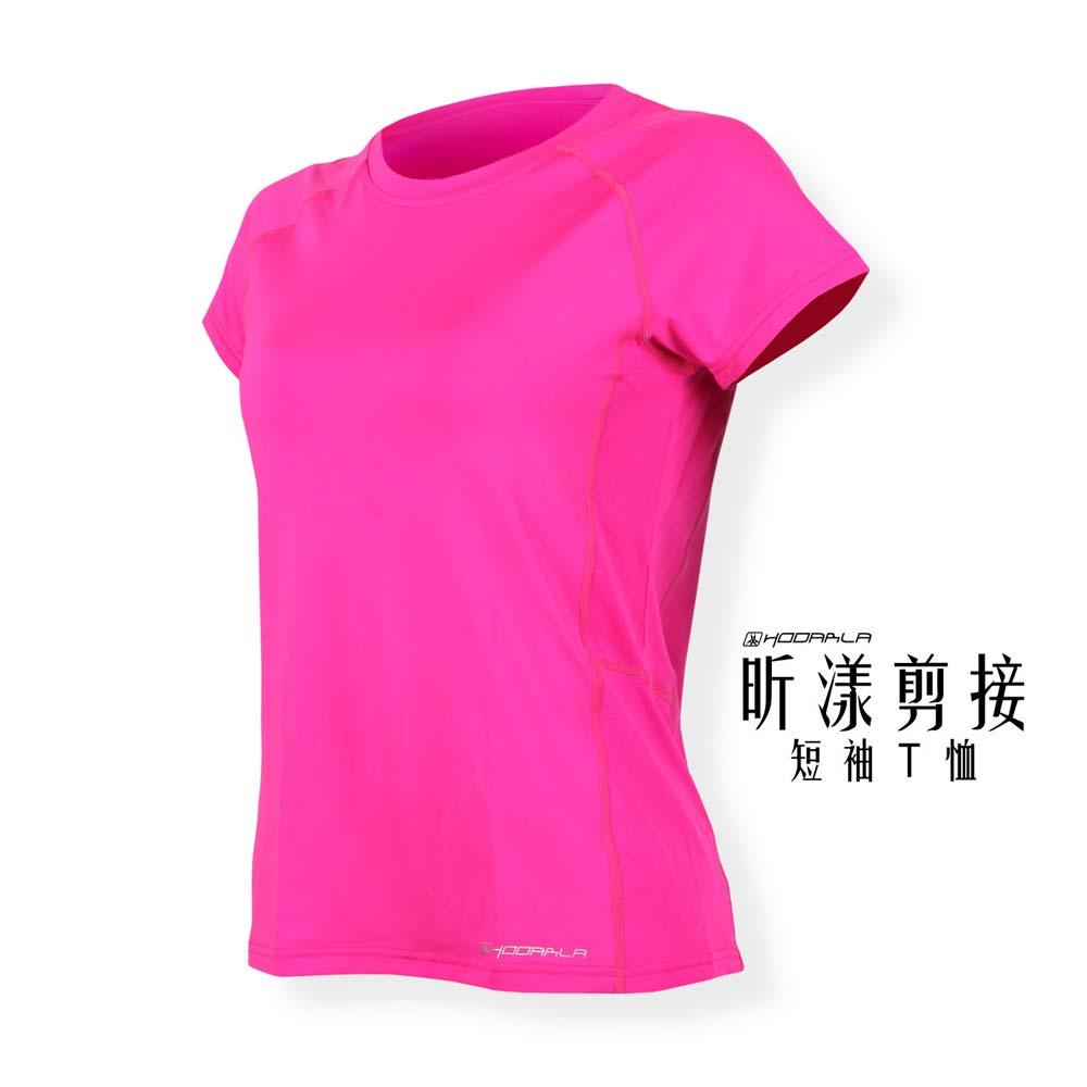 HODARLA 女昕漾剪接短袖T恤-路跑 慢跑 健身 短袖上衣 台灣製 亮桃紅@3139204@