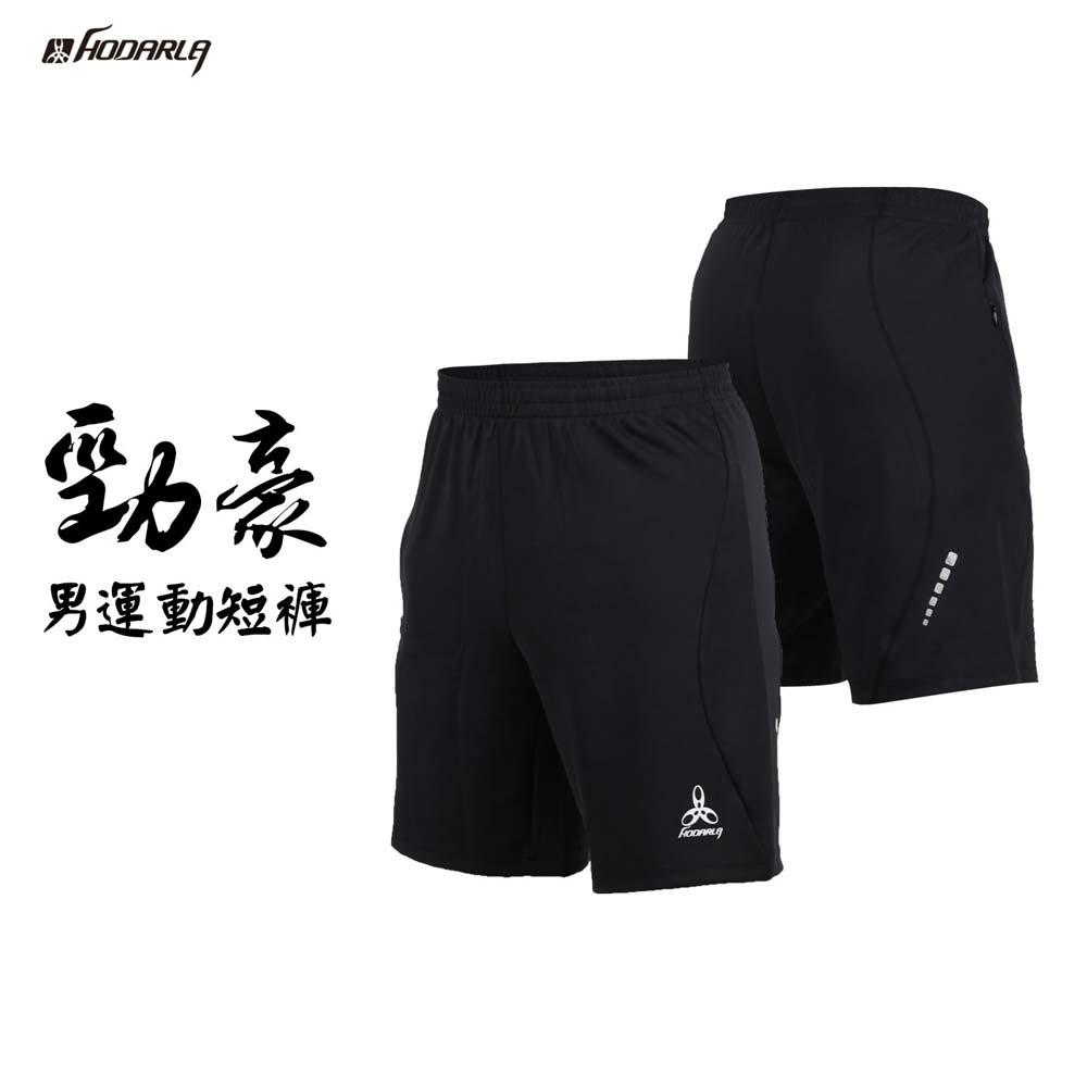 HODARLA 男-劲豪运动短裤-慢跑 路跑 五分裤 台湾制 黑@3138903@