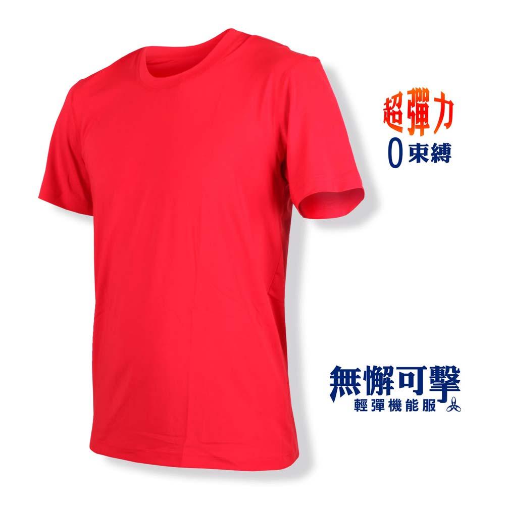 HODARLA 男女-無懈可擊輕彈機能服-圓領 台灣製 慢跑 輕彈 抗UV 短袖T恤 紅@3138801@