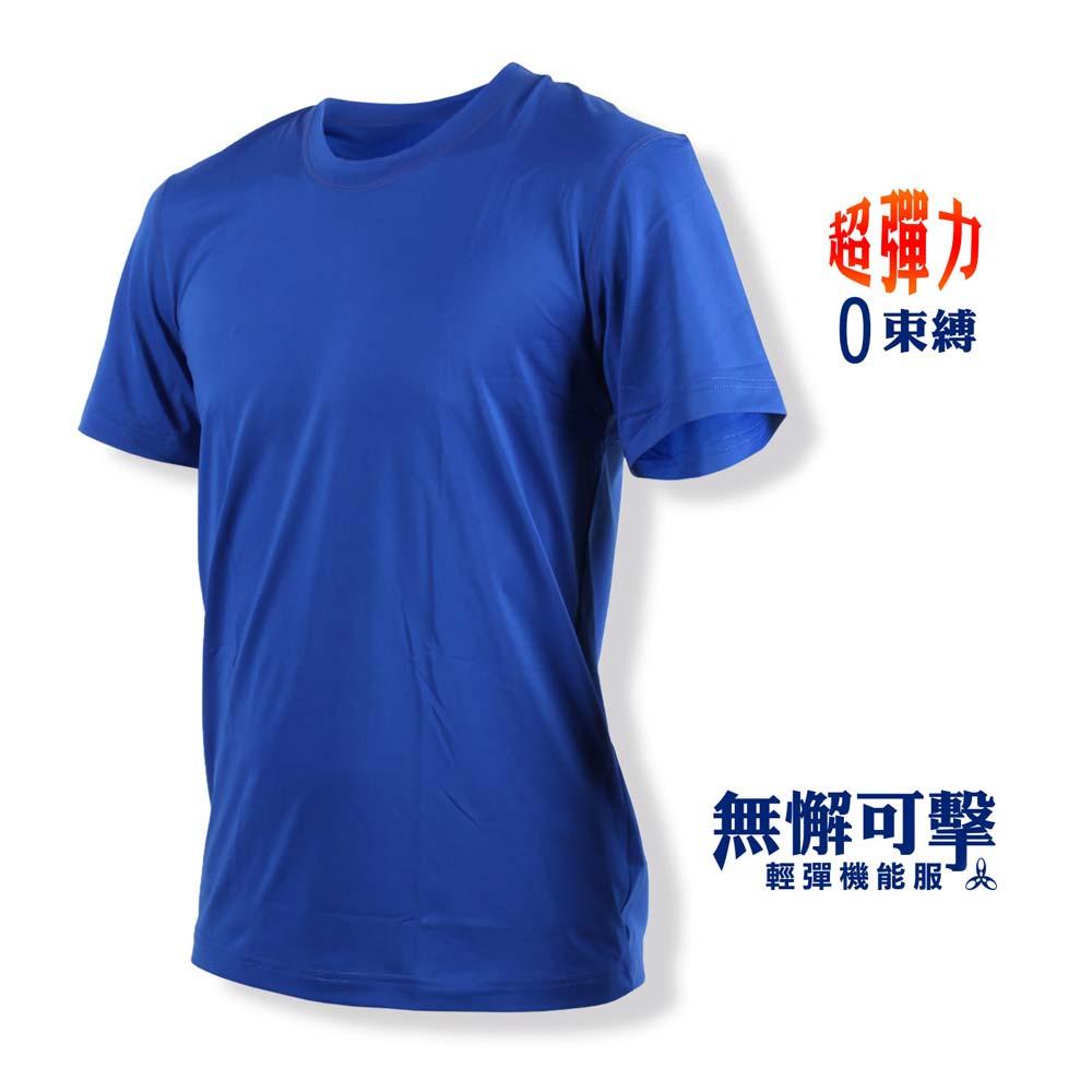 HODARLA 男女-無懈可擊輕彈機能服-圓領 台灣製 慢跑 輕彈 抗UV 短袖T恤 藍@3138802@