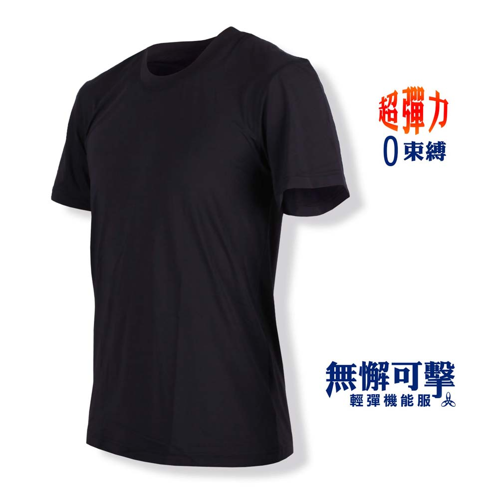 HODARLA 男女-無懈可擊輕彈機能服-圓領 台灣製 慢跑 輕彈 抗UV 短袖T恤 黑@3138803@