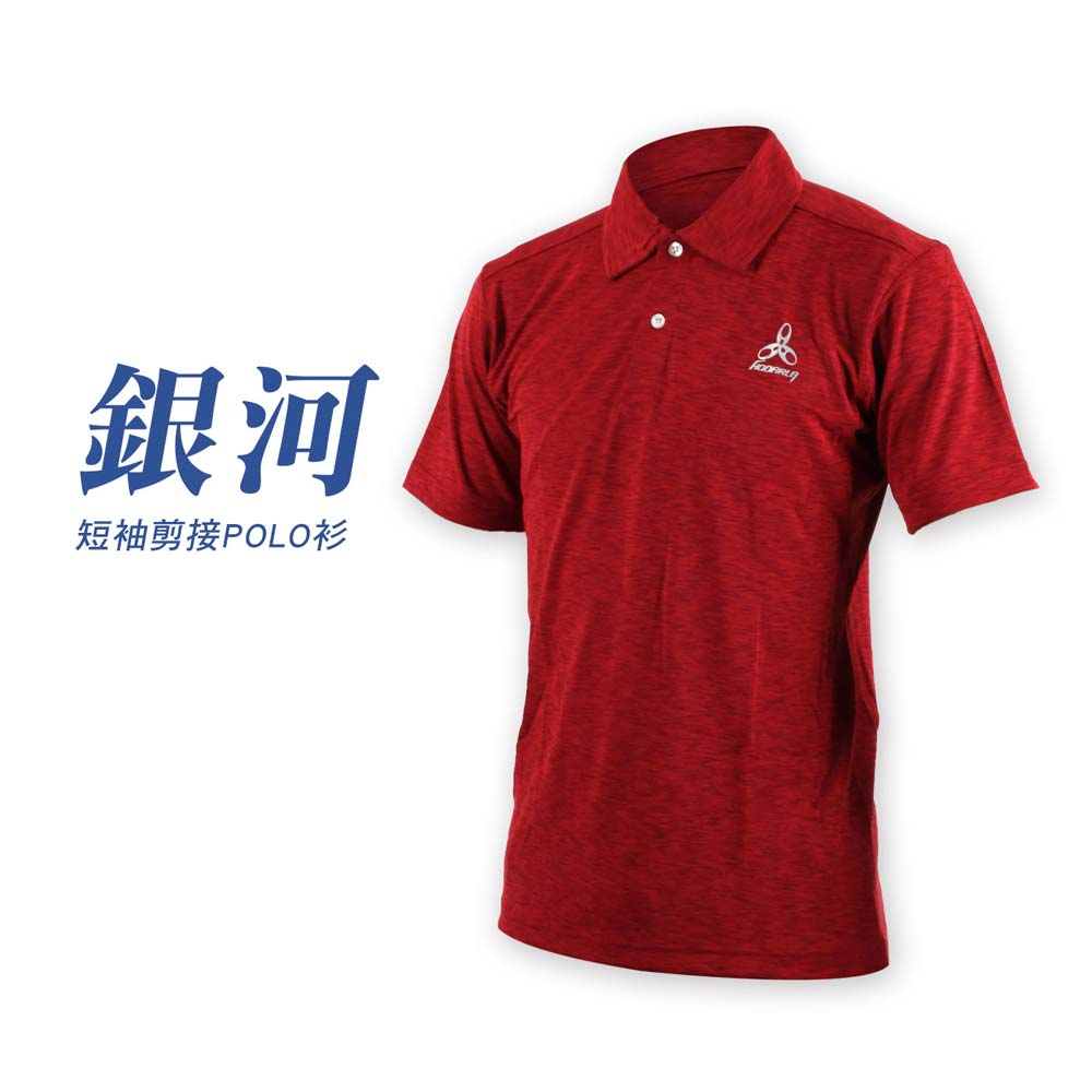 HODARLA 男銀河短袖剪接POLO衫-台灣製 高爾夫 短袖上衣 麻花紅@3139301@