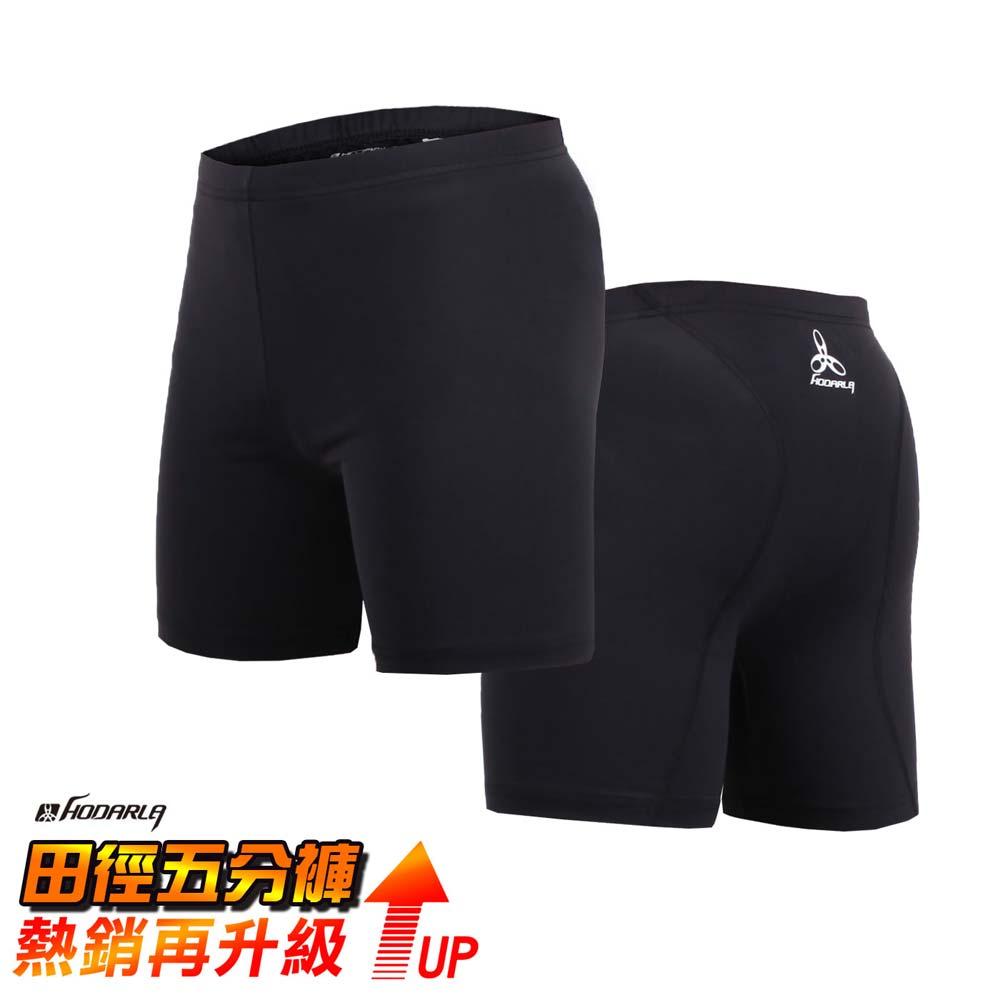 HODARLA 男女-田径五分裤-二代-台湾制 慢跑 路跑 田径束裤 短裤 黑@3140201@