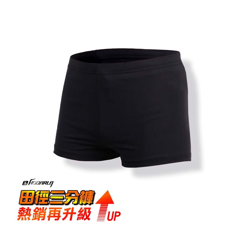 HODARLA 男女田径三分裤-二代-台湾制 慢跑 路跑 田径束裤 短裤 黑@3140401@