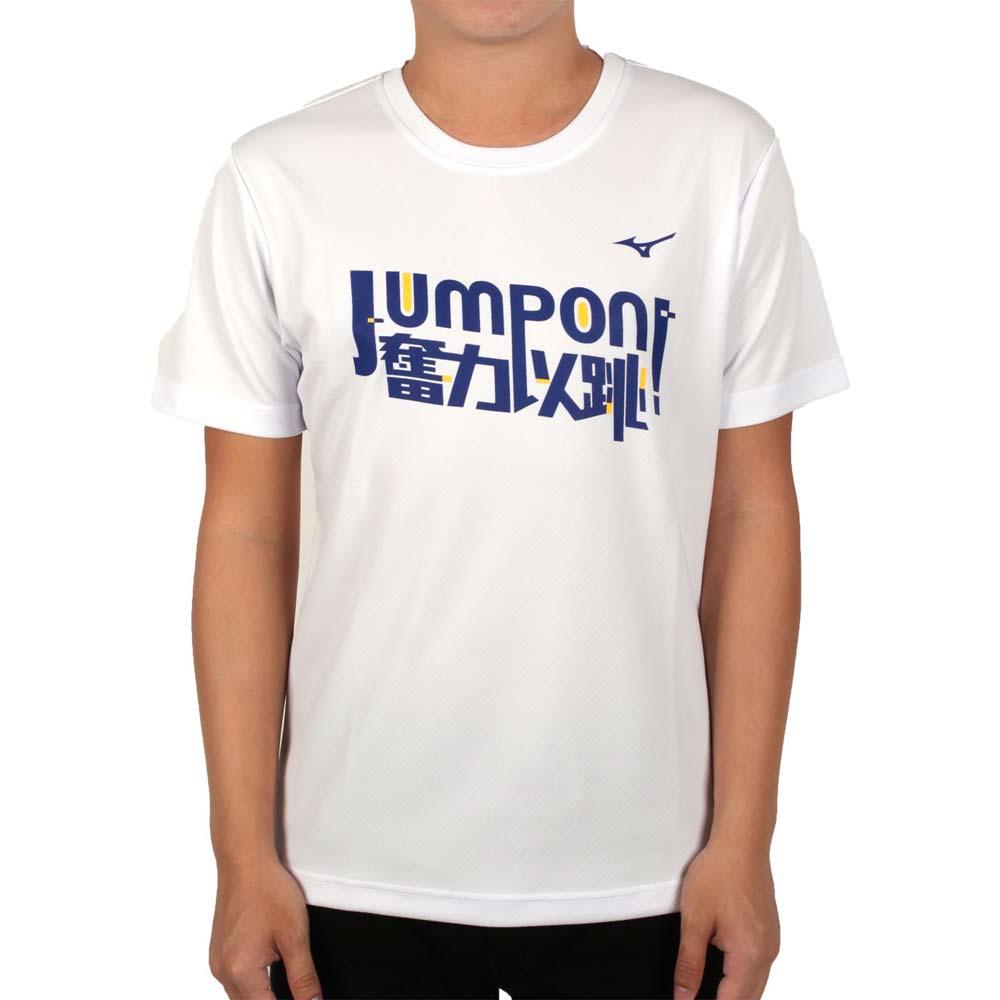 MIZUNO 2017企业排球联赛 男排球短袖T恤-T恤 短T 企排 美津浓 白丈青@V2TA7G3201D@