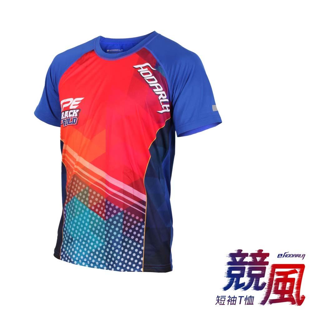 HODARLA 男競風超輕量短袖T恤-路跑 慢跑 健身 訓練 短袖上衣 T恤 台灣製 橘藍@3126503@