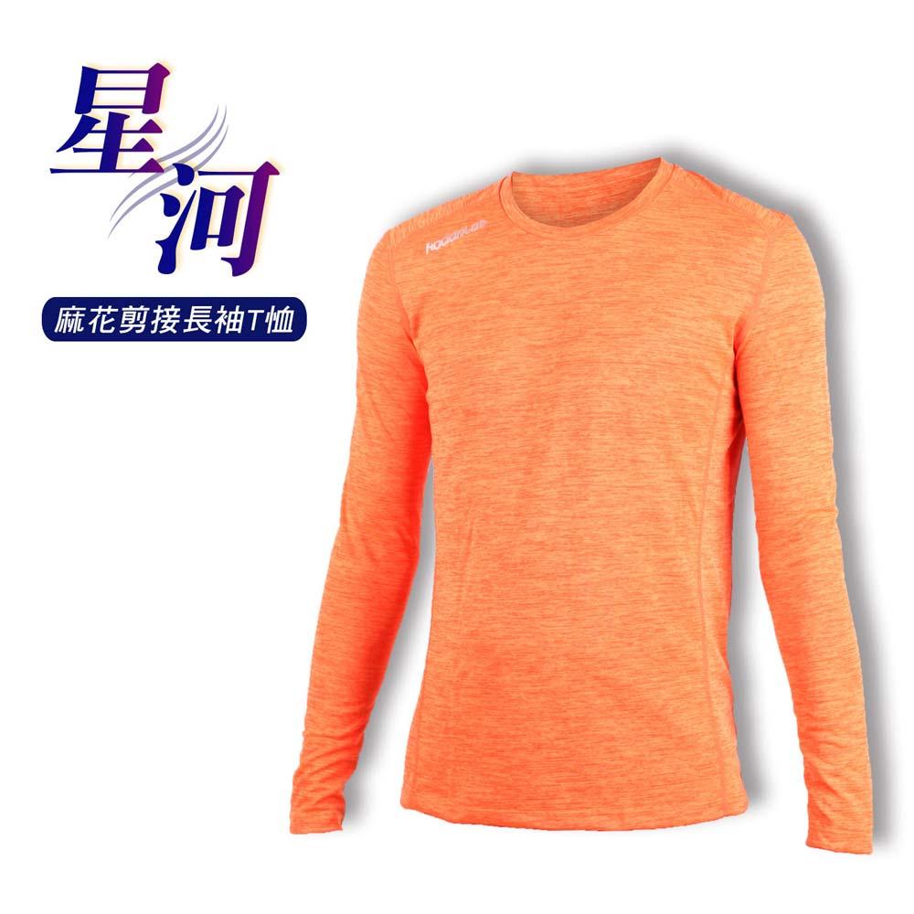 HODARLA 男星河麻花剪接長袖T恤-路跑 慢跑 長袖上衣 台灣製 麻花螢光橘@3140102@