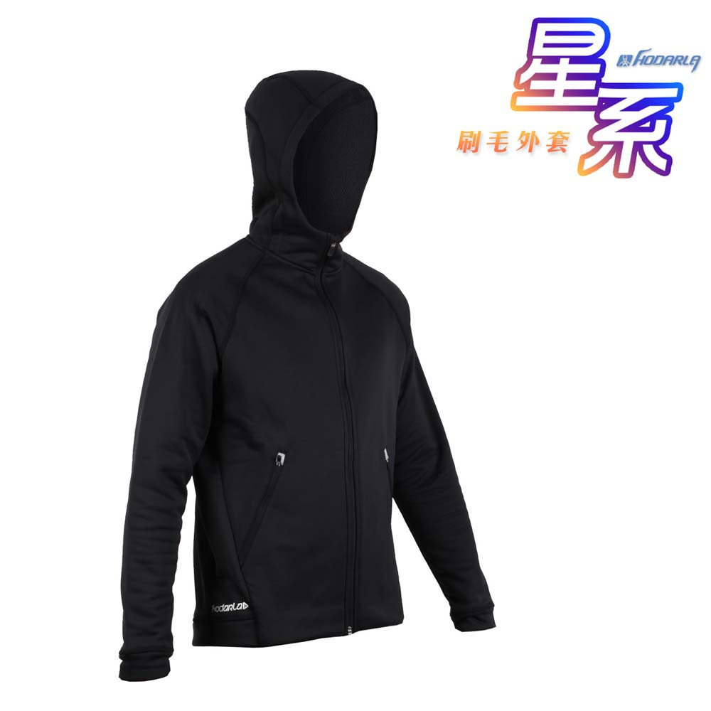 HODARLA 男-星系刷毛外套-連帽外套 立領外套 蓄暖 慢跑 路跑 反光 黑@3141101@