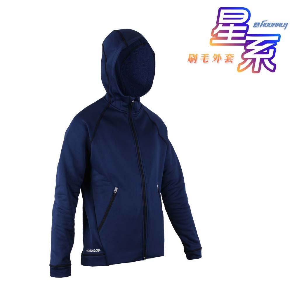 HODARLA 男-星系刷毛外套-連帽外套 立領外套 蓄暖 慢跑 路跑 反光 丈青@3141102@