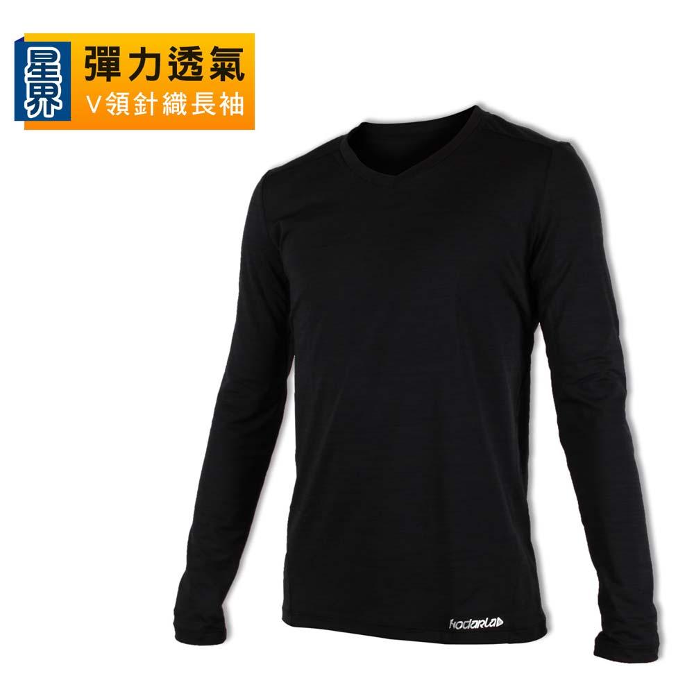 HODARLA 男-星界V领针织长袖T恤-慢跑 路跑 台湾制 麻花灰@3141601@