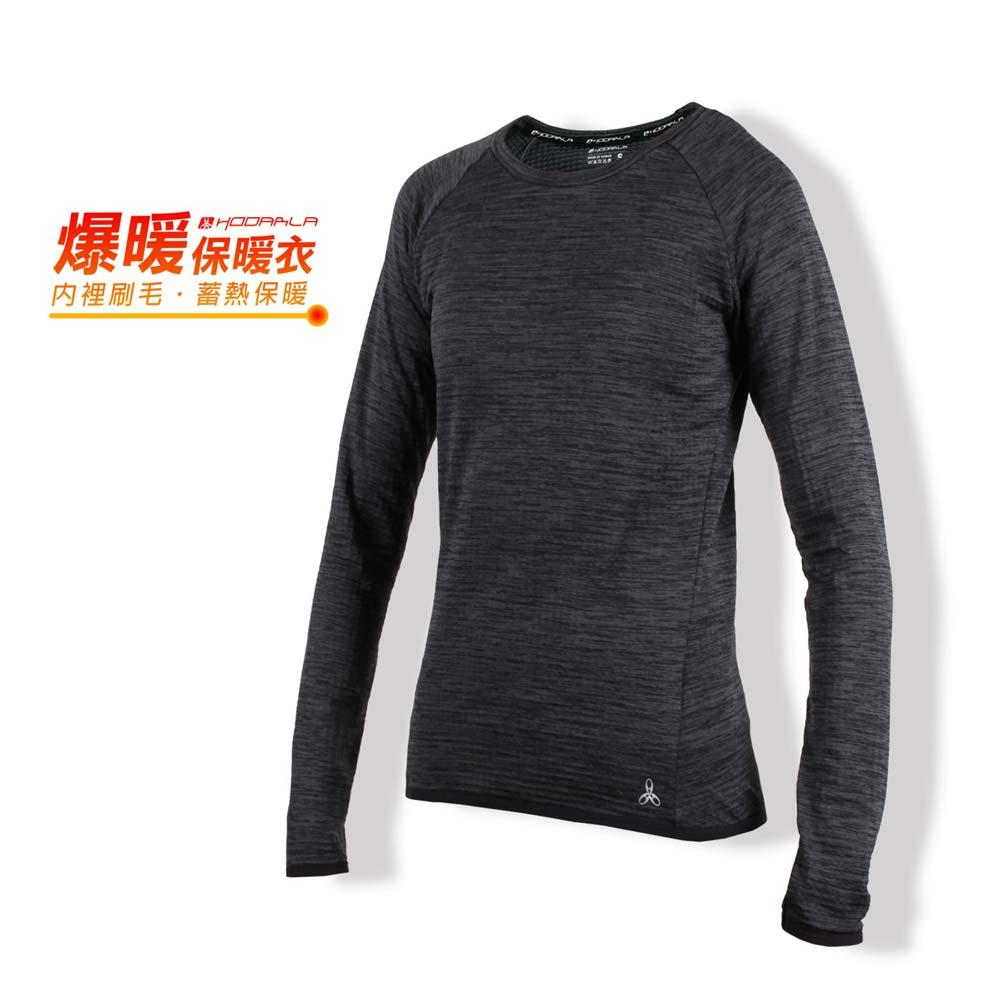 HODARLA 女爆暖保暖衣-蓄熱 刷毛 路跑 慢跑 長T T恤 台灣製 麻花黑灰@3141901@