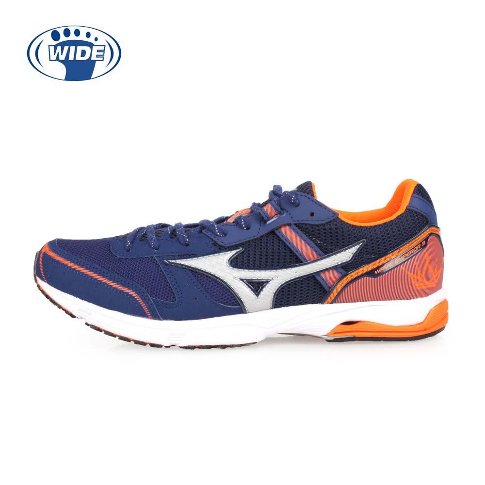 MIZUNO WAVE EMPEROR 3 皇速-男路跑鞋-WIDE-美津浓 丈青橘浅灰@J1GA187703@