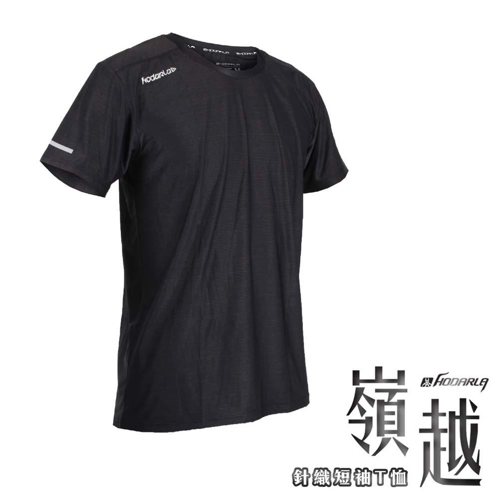 HODARLA 男-岭越针织短袖T恤-台湾制 慢跑 路跑 黑@3147801@