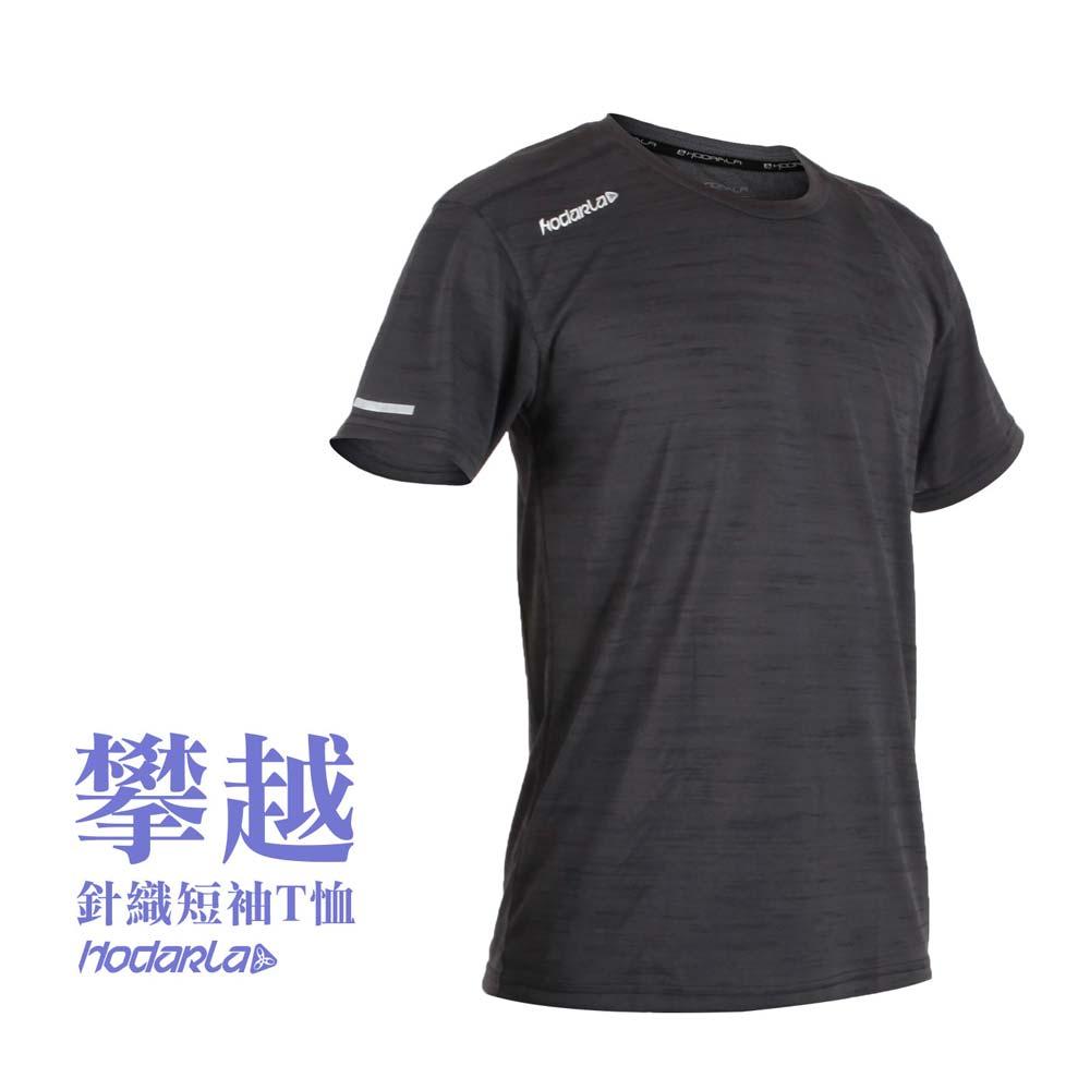 HODARLA 男-攀越针织短袖T恤-台湾制 短T 短袖上衣 慢跑 路跑 麻花黑@3147301@
