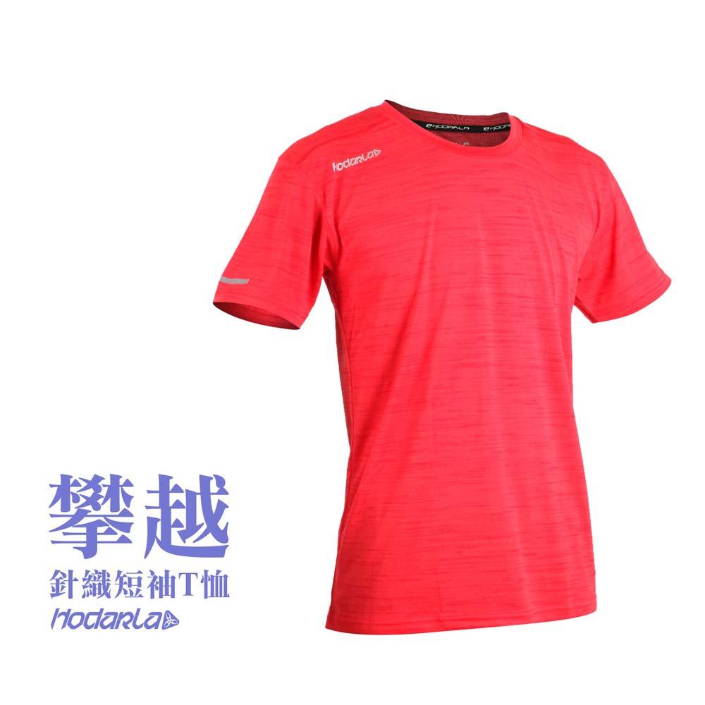 HODARLA 男-攀越针织短袖T恤-台湾制 短T 短袖上衣 慢跑 路跑 麻花红@3147303@