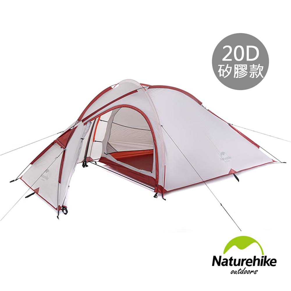 Naturehike海比一室一厅轻量20D矽胶双层帐篷2-3人 浅灰