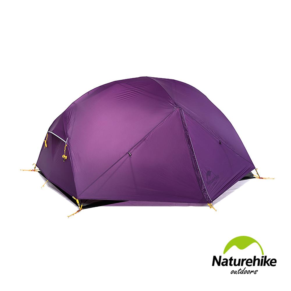 Naturehike蒙加2双层防雨20D矽胶双人帐篷 赠地席 紫色