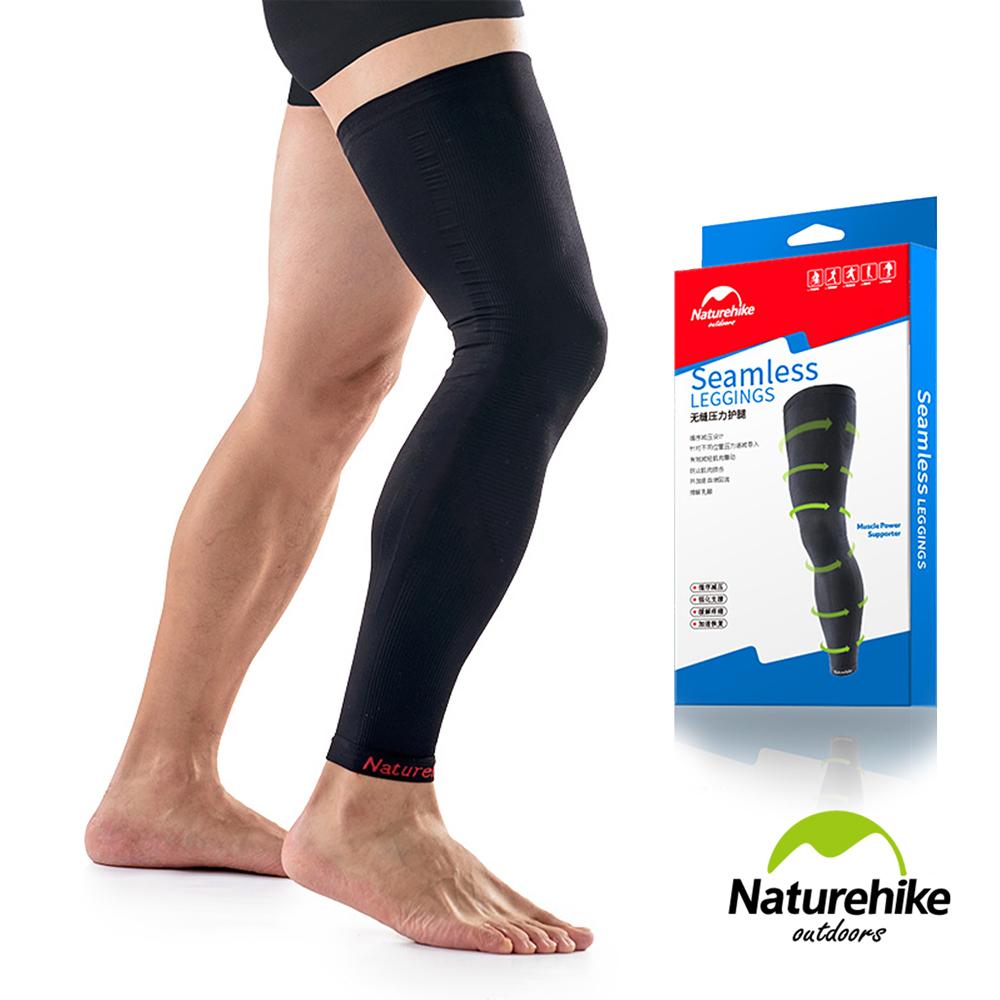 Naturehike 运动专用梯度渐进式压力 弹性透气加长护腿套 单只入