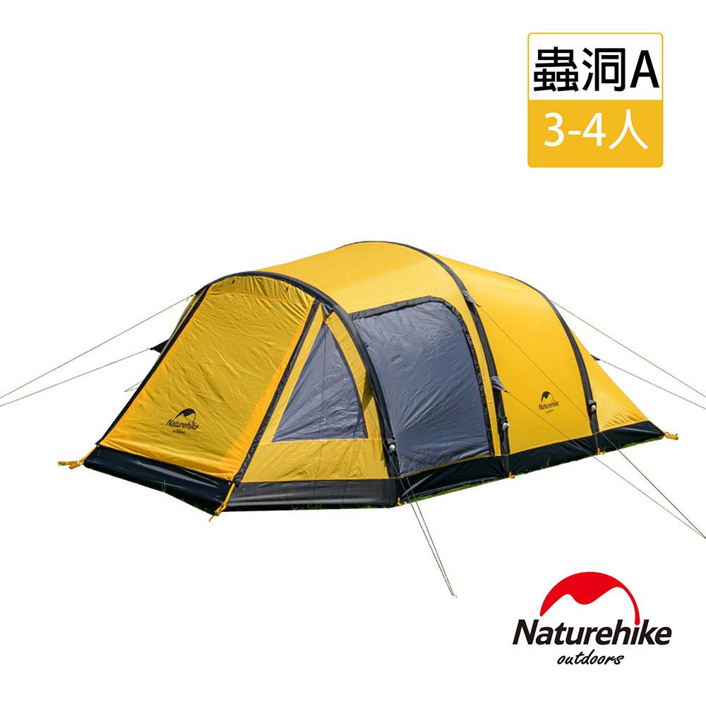 Naturehike 虫洞户外防水210T格子布大型团体帐篷 附充气筒  一室一厅 3-4人 A款小型  黄色