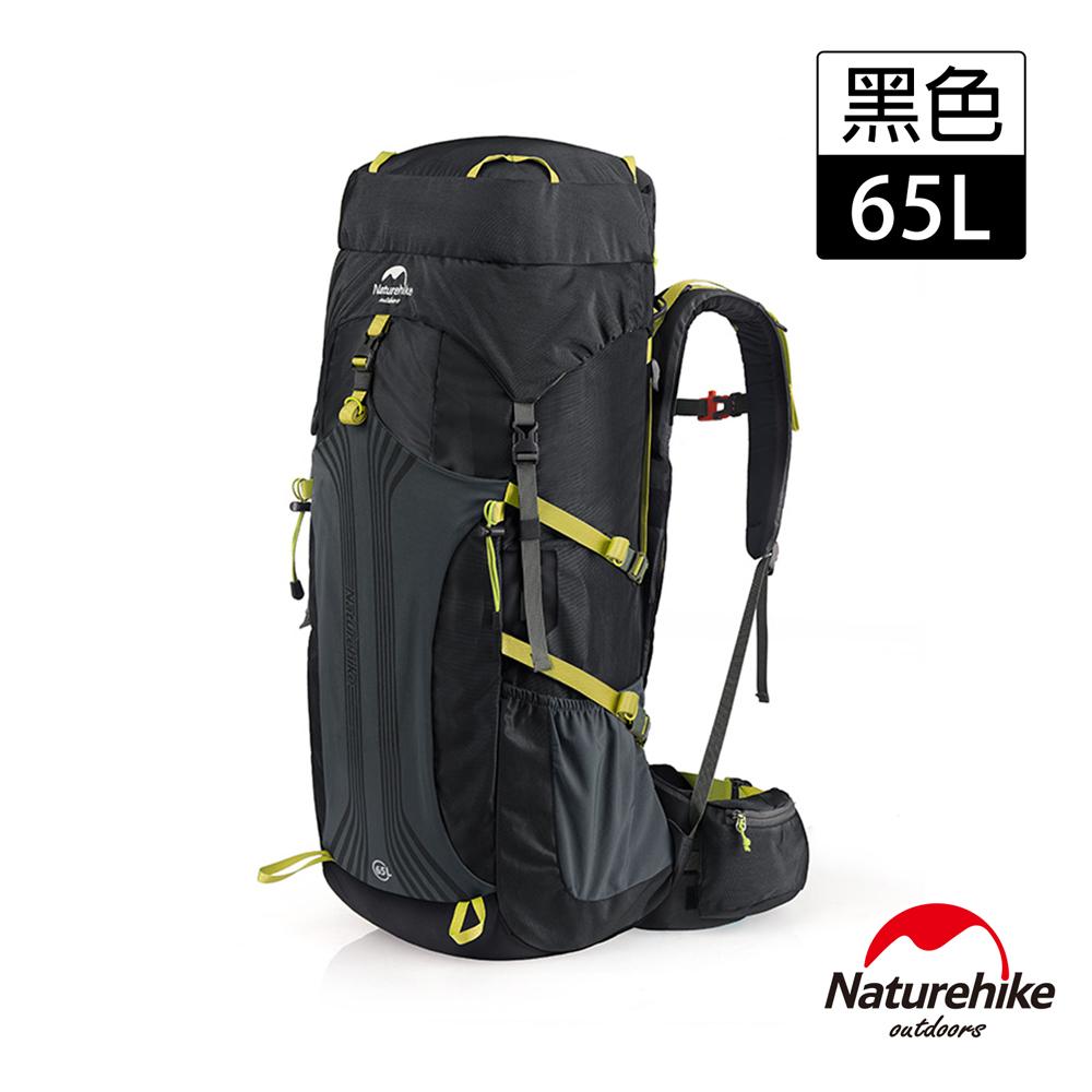 Naturehike 65+5L 云径重装登山后背包 自助旅行包 黑色