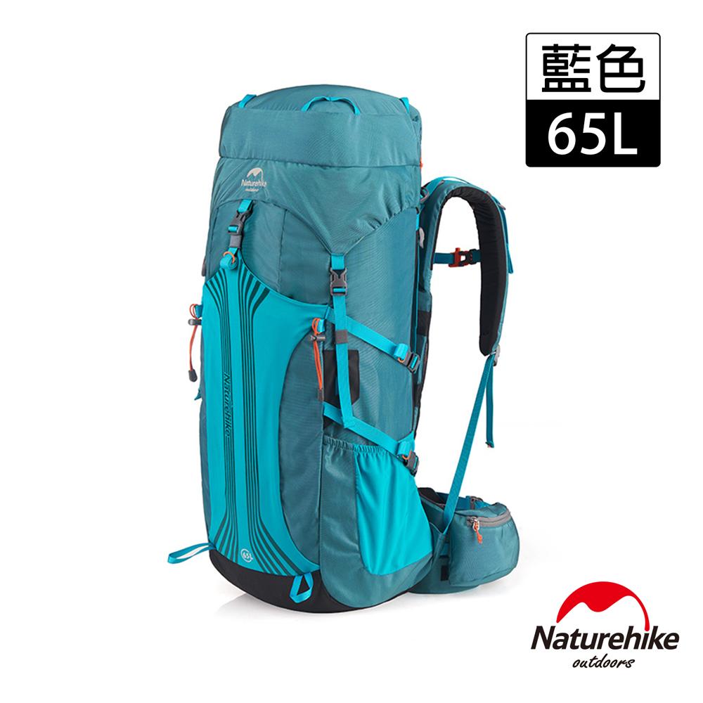 Naturehike 65+5L 云径重装登山后背包 自助旅行包 蓝色