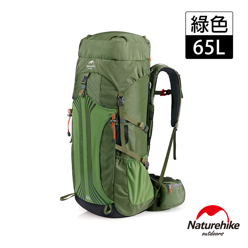 Naturehike 65+5L 云径重装登山后背包 自助旅行包 军绿