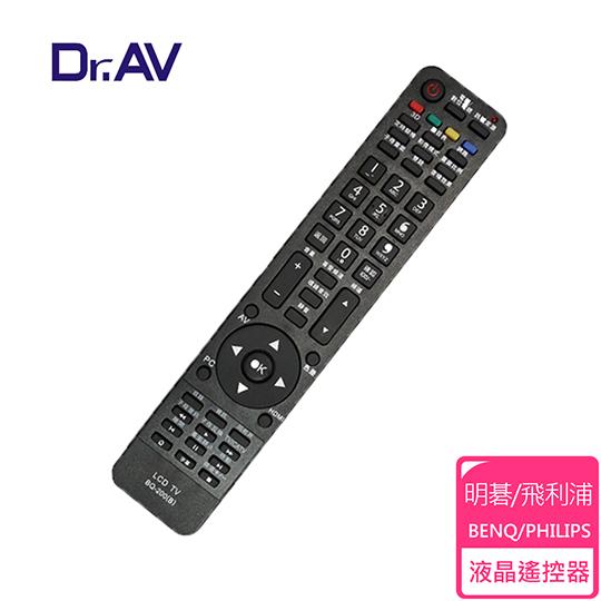 【Dr.AV】BQ-200 BENQ/PHILIPS 明碁/飛利浦 LCD 液晶電視遙控器價格