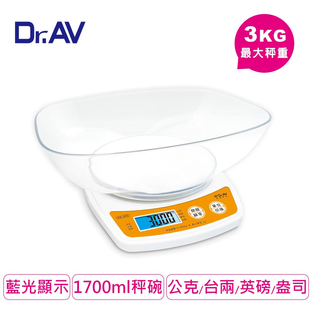 【Dr.AV】超精準廚房電子 大秤碗料理秤(KS-3KG)