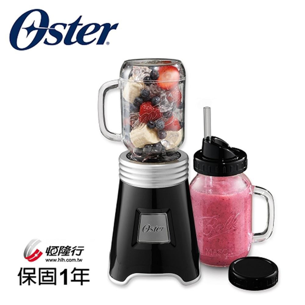 美國OSTER-Ball Mason Jar隨鮮瓶果汁機 (黑) 1機2杯組