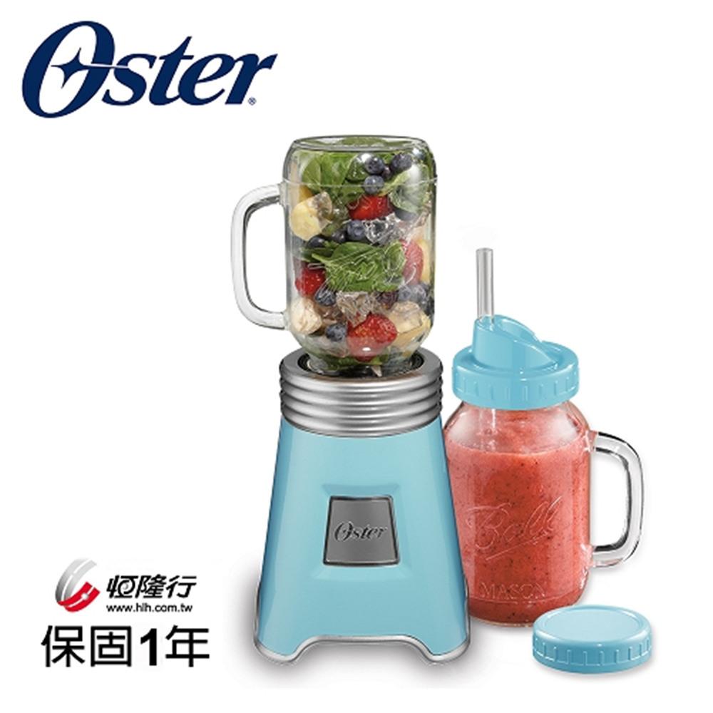 美國OSTER-Ball Mason Jar隨鮮瓶果汁機 (藍) 1機2杯組