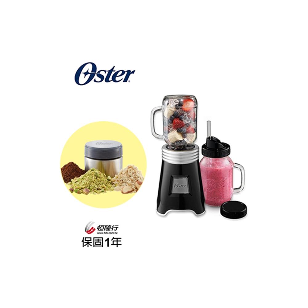 美國OSTER-Ball Mason Jar隨鮮瓶果汁機(四色可選-黑/藍/紅/白)+研磨罐