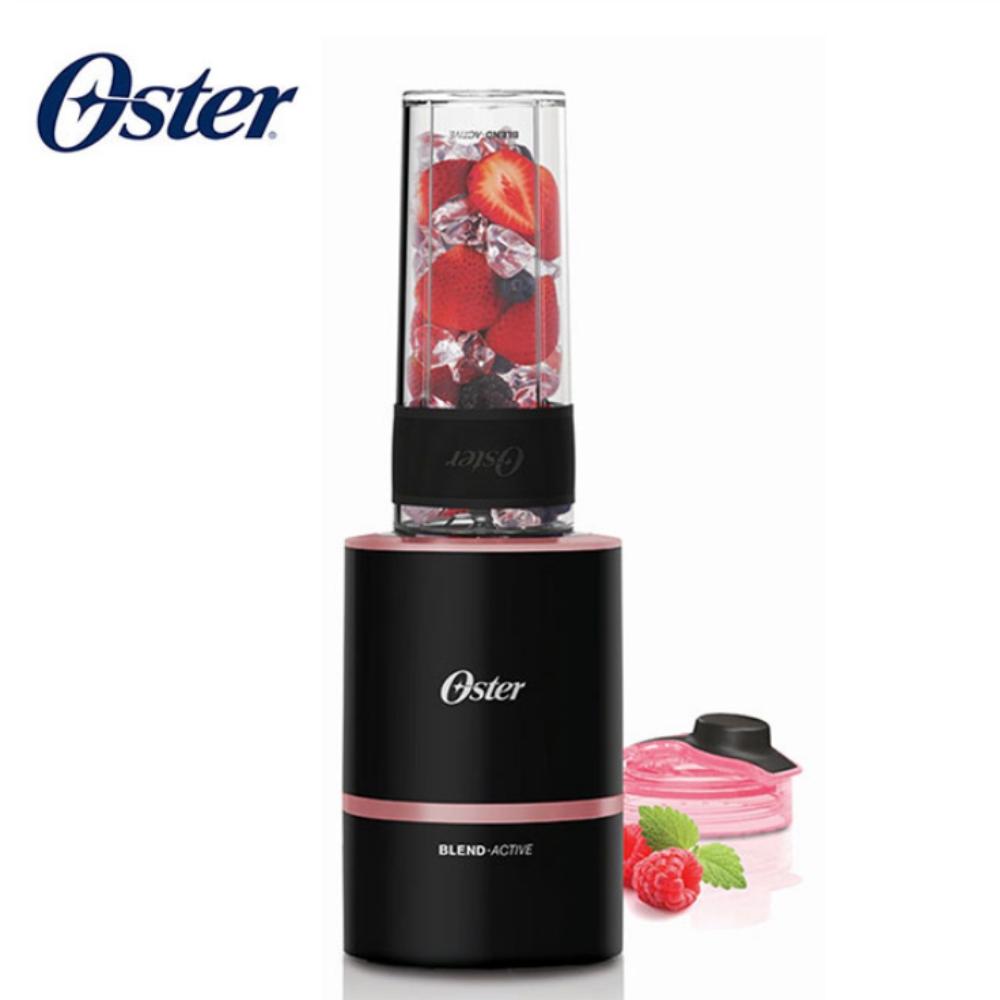 玫瑰金新色上市!美國OSTER Blend Active隨我型果汁機 三色可選