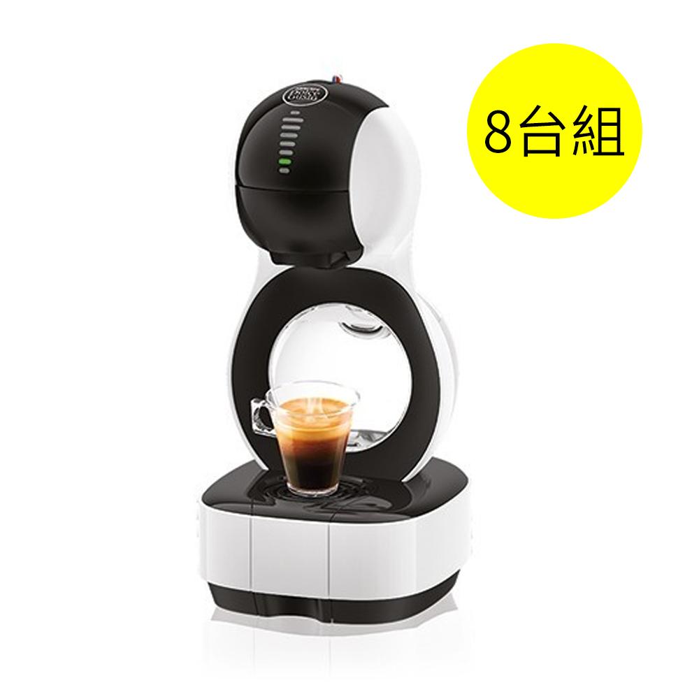 (團媽推薦)雀巢 Dolce Gusto 膠囊咖啡機 Lumio 雲朵白 8台組