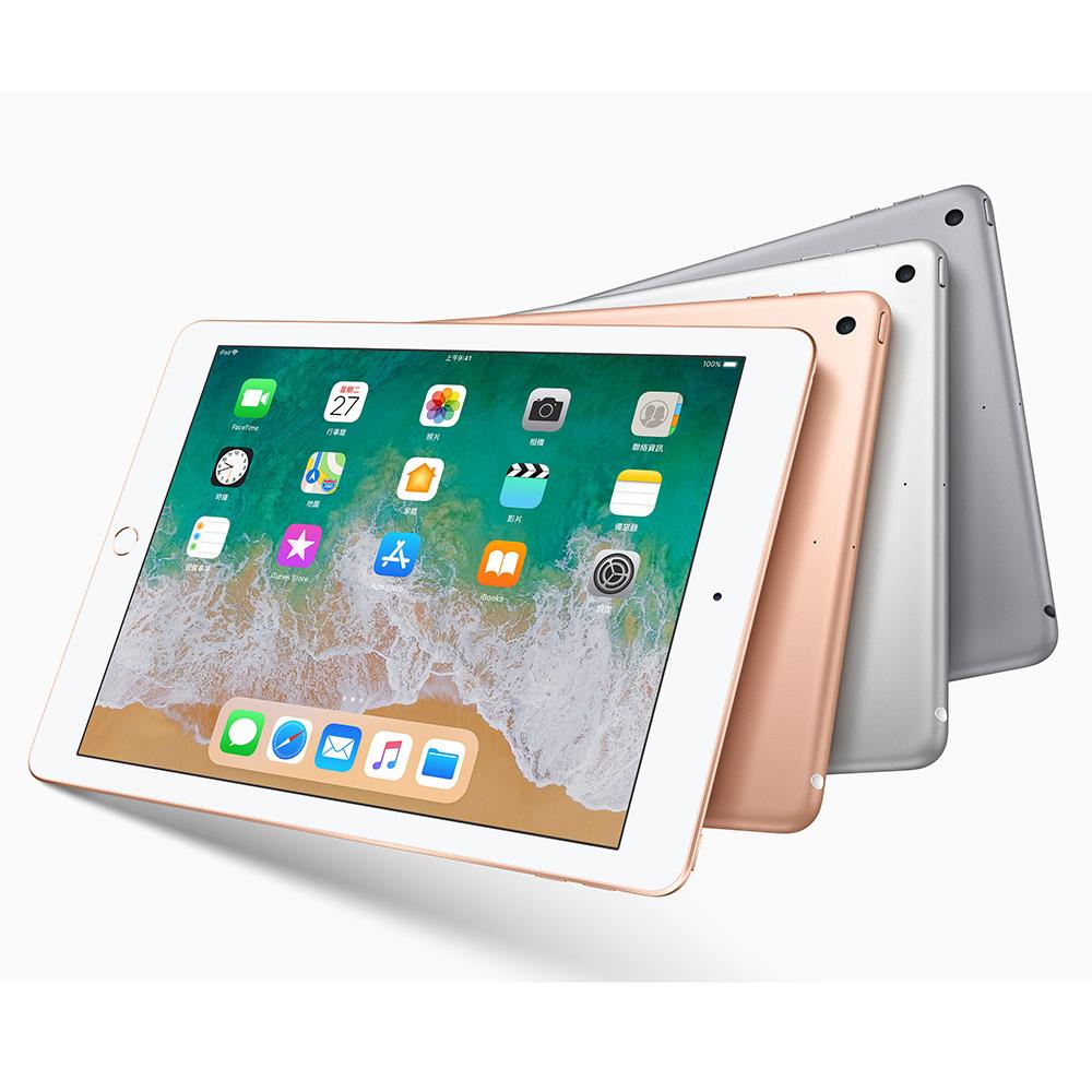 新9.7吋Apple ipad-Wi-Fi + Cellular 128GB(2018)