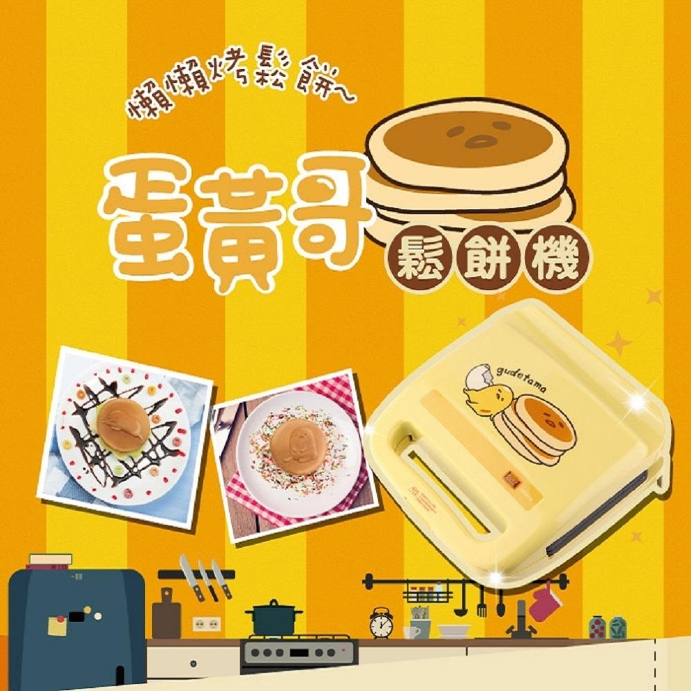 【PINOH 品諾】蛋黃哥鬆餅機H1201MY