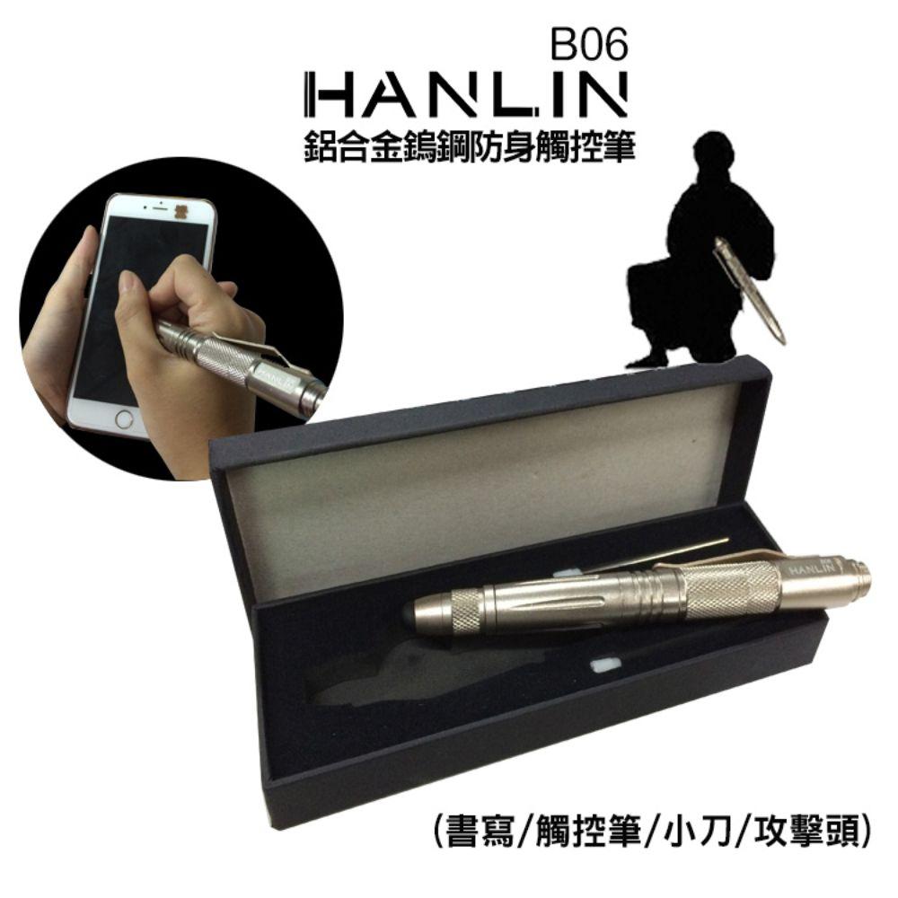HANLIN-B06鋁合金鎢鋼防身觸控筆(筆/觸控筆/小刀/攻擊頭)