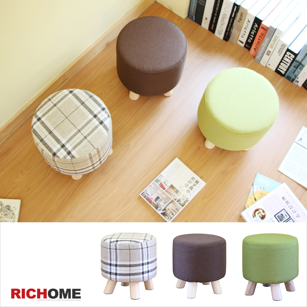 (原价669元)【RICHOME】1014款布面圆形凳-3色