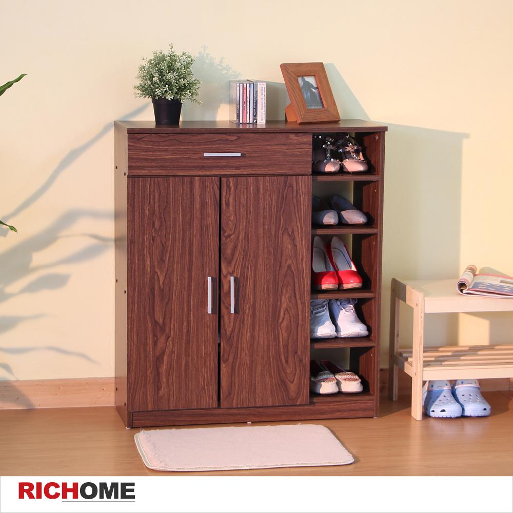 (原價1999元)【RICHOME】艾瑞克雙門一抽鞋櫃