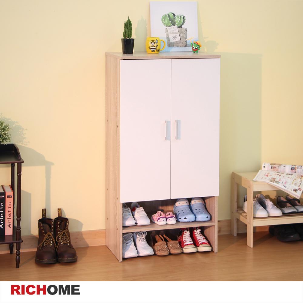 (原價1799元)【RICHOME】查爾斯雙門時尚鞋櫃