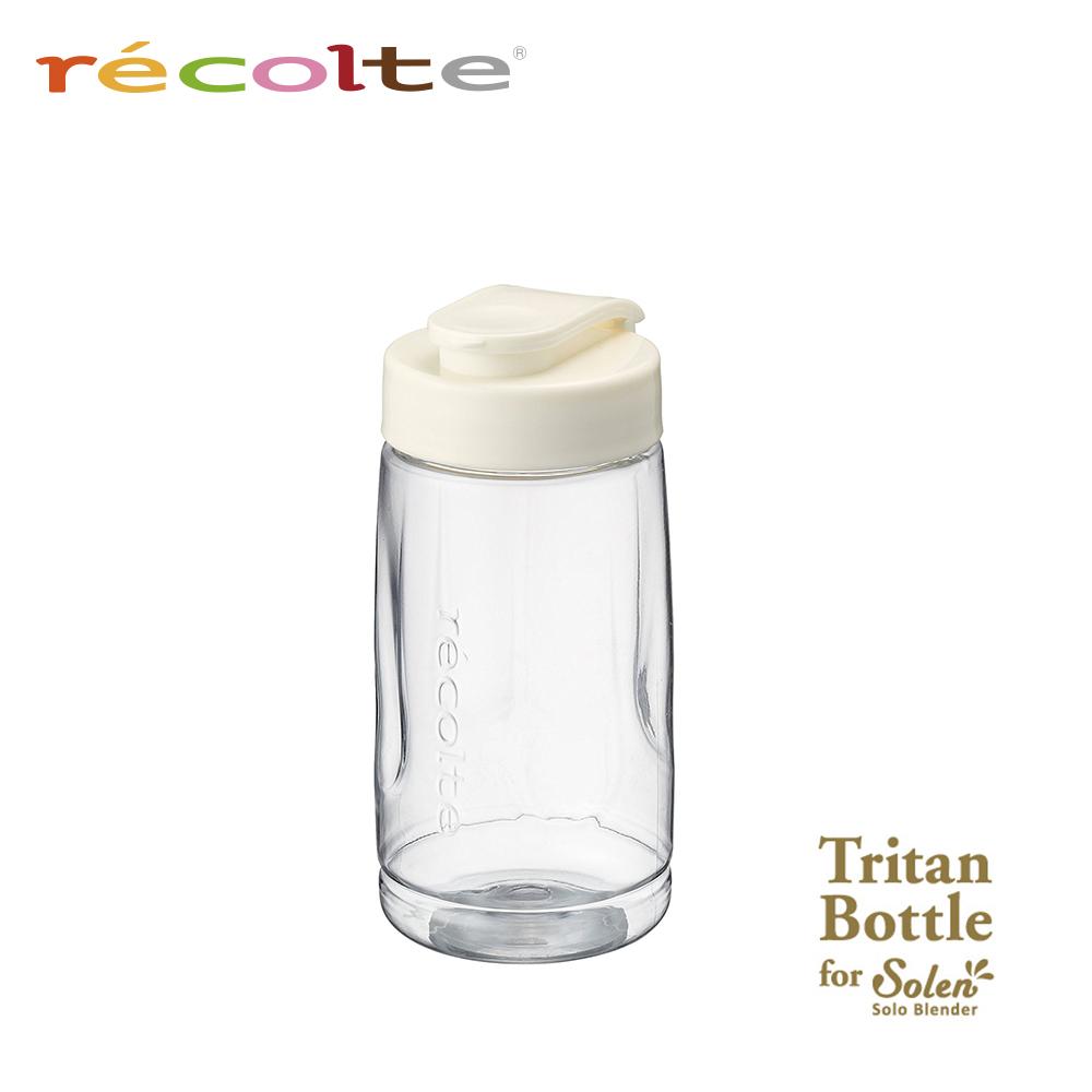 recolte 麗克特 Solen 果汁機 隨行杯 RSB-3BT 不含主機