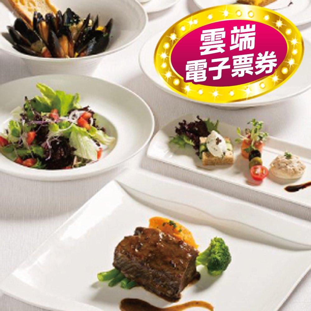 【台北】國賓飯店1F阿眉廳午餐或晚餐主廚精選套餐券 (1套2張1人用) 假日使用不加價_