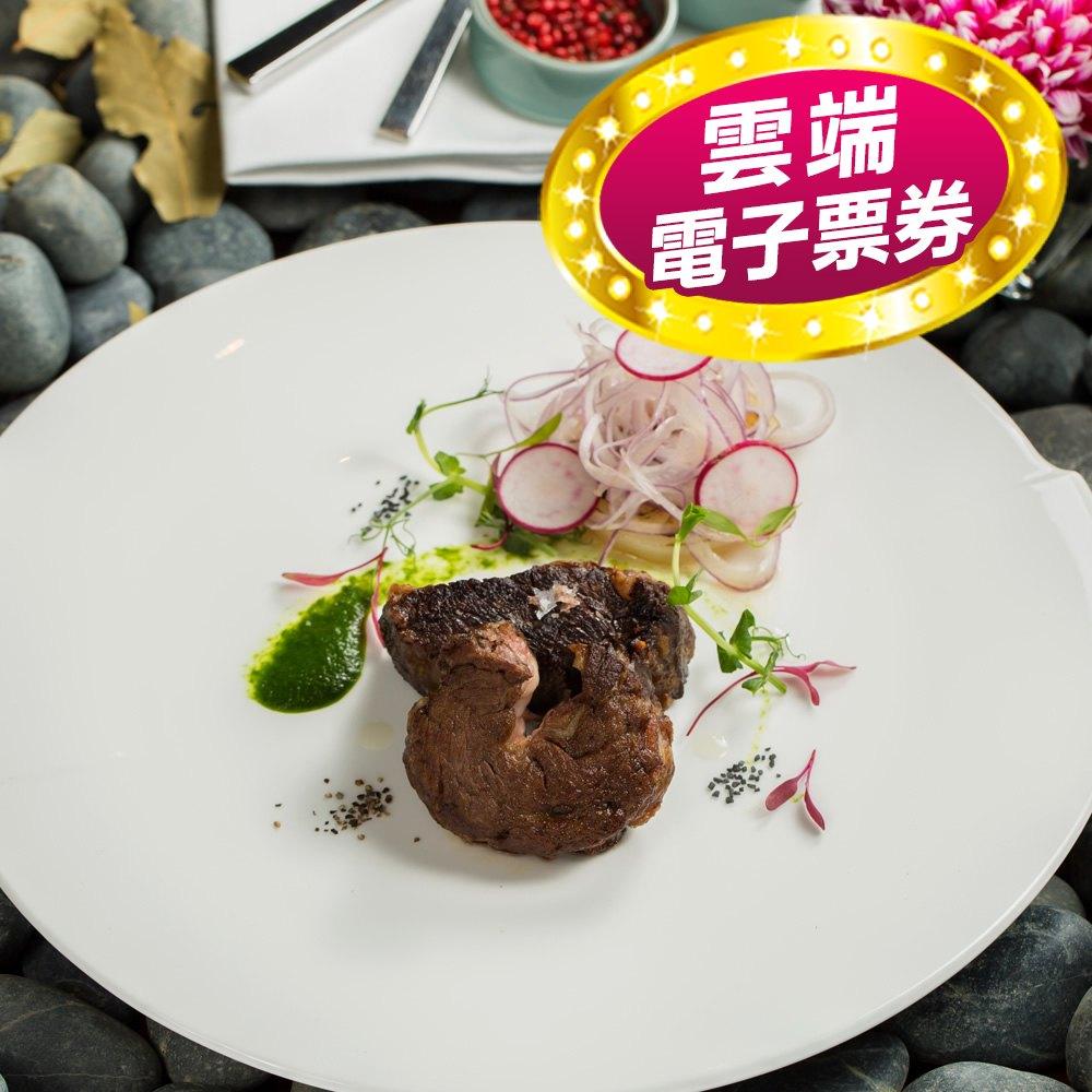 【台北】萬豪酒店Garden Kitchen主廚炭烤牛排晚餐套餐(假日不加價)(1套2張,1人使用)_