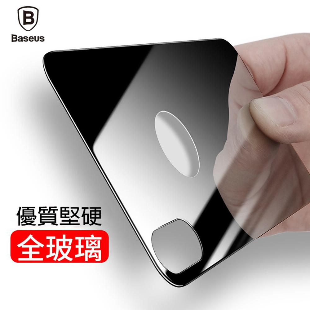 Baseus倍思 iPhone X 5.8吋鋼化玻璃膜背貼 0.3mm 背膜/保護貼/防爆膜