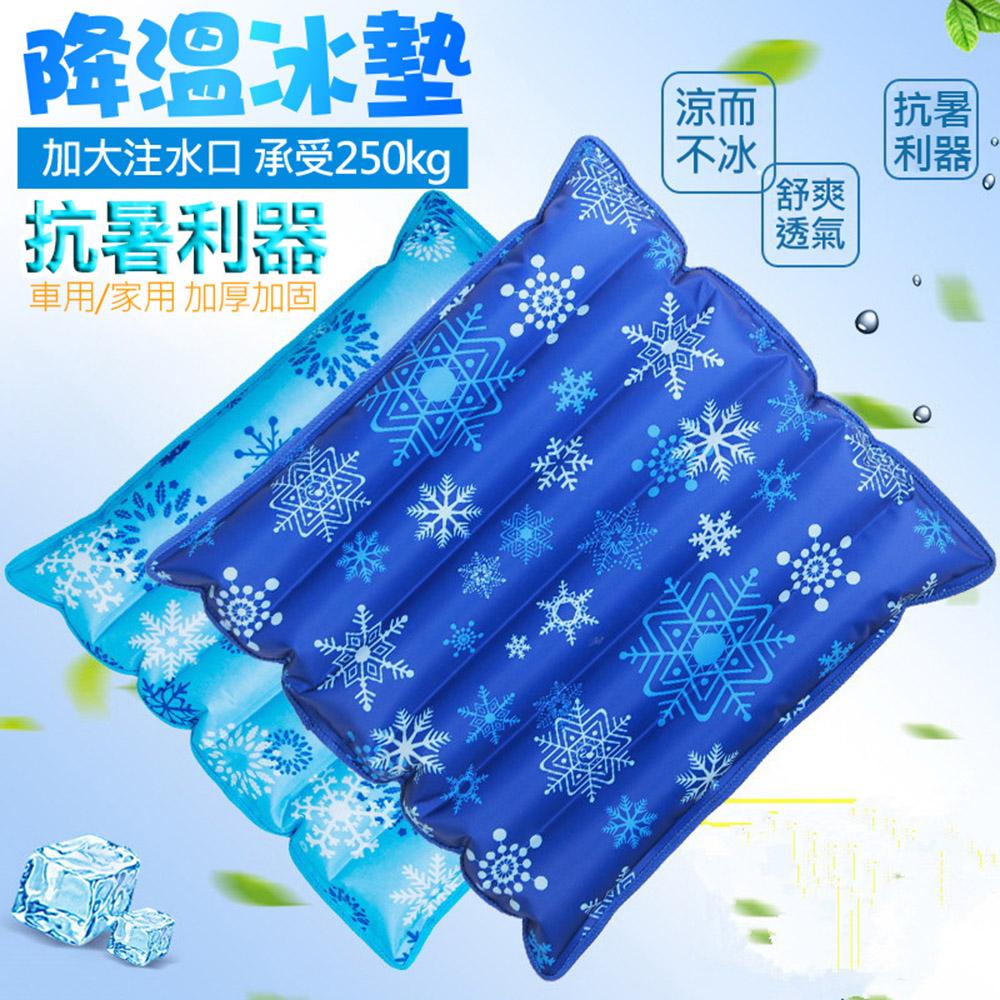 冰晶水凉垫/水垫 冰晶坐垫 凉感冰垫 宠物垫 汽车椅垫 45X45cm
