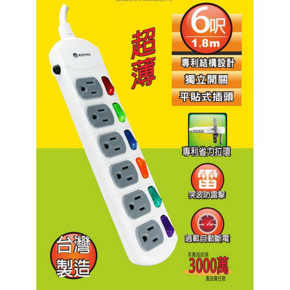 【KINYO】6開6插省力拉環延長線(1.8M) (C566-6)