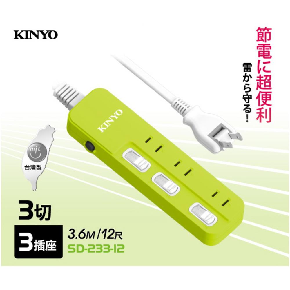 【KINYO】2P2孔3開3插可轉向插頭延長線3.6M12尺(SD-233-12)